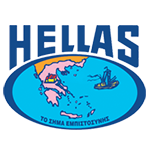 hellas-to-sima-empistosinis