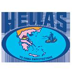hellas-to-sima-empistosinis