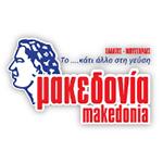salates-moustardes-makedonia